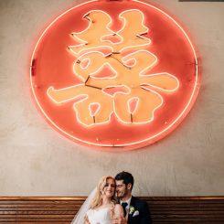 The Henley Room Wedding | Margo & Jacob
